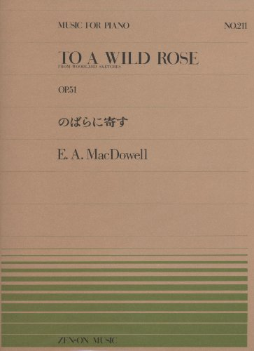 The nearest to / McDowell 211 wild rose piano piece over (2009) ISBN: 411911211X [Japanese Import] (My Shop Nearest)