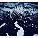 Russian Circles - Memorial [Japan CD] DYMC-209