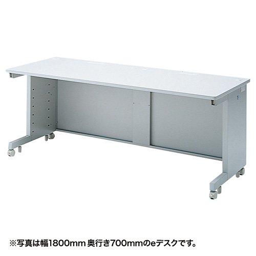サンワサプライ eデスク(SタイプW1700×D600mm) ED-SK17060N B00SUQD3J6