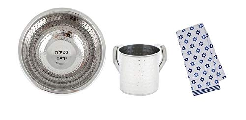 Hammered Aluminum Hand Washing Bowl with Matching 2 Handled Cup + Printed Hand Towel for Shabbat and Holidays (58583)