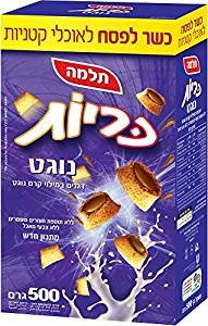 Telma Kariot Nougat Creme Filled Cereal Kosher For Passover 17.6 Oz. Pack Of 3. (Kosher Cereal)