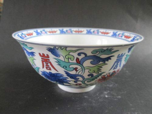 BeesClover Exquisite Ancient China fine Auspicious Porcelain Bowl Show