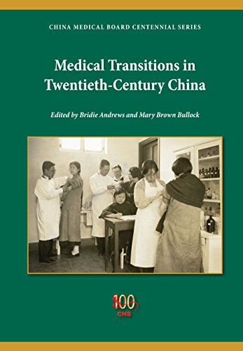 Download Medical Transitions in Twentieth-Century China Pdf