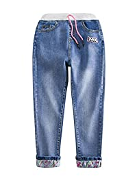 HOLLAGLEE Girls' Premium Skinny Jeans Slim Fit for Toddlers and Big Girls