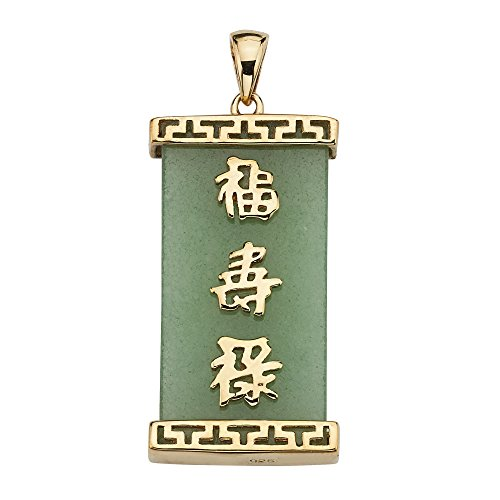 14k Gold over Sterling Silver Genuine Green Jade Good Luck Prosperity and Long Life Charm Pendant ()