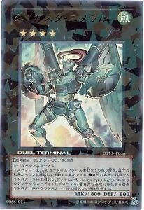 Used, Yu-Gi-Oh! Daigusto Emeral DT13-JP036 Ultra Japan for sale  Delivered anywhere in USA