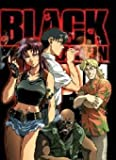Black Lagoon Complete Episodes 1-24 End Season 1 and 2 in 4 Dvds All in English Audio - Sold As Is ( Fx Manufactory)