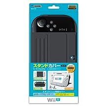 【Wii U】任天堂公式ライセンス商品 スタンドカバー for Wii U GamePad ブラック