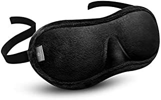 Dreamegg アイマスク 安眠 遮光 立体型 圧迫感なし 調節可能なノイズフィット設計 通気性良い 収納袋付 洗濯可 睡眠 昼寝 眼精疲労 疲労回復 安眠マスク 快眠グッズ