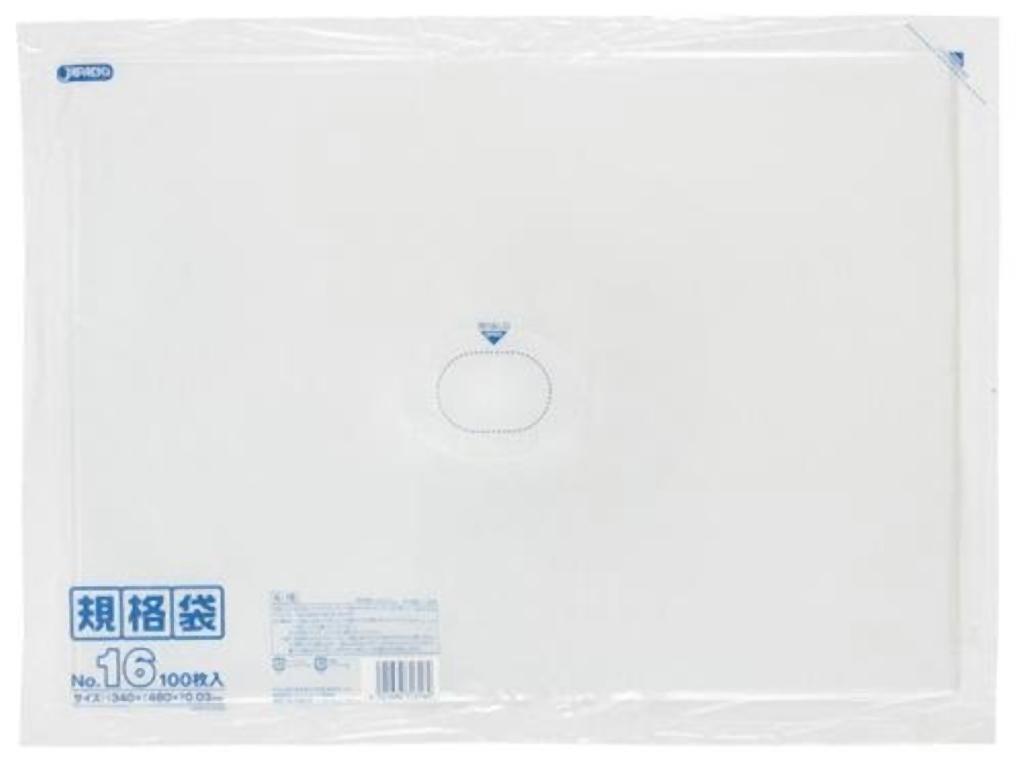 規格袋 16号100枚入03LLD透明 K16 【まとめ買い(15袋×5ケース)合計75袋セット】 38-461 B00PL9DY76