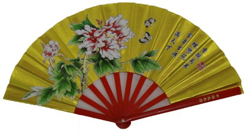 Bamboo and Gold Fabric Tai Chi Fan with Fan Case (Red Bamboo Gold Nylon with Peony)