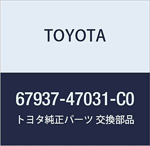 Toyota 67937-47031-C0 Back Door Side Garnish