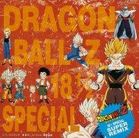 Price comparison product image Dragon Ball Z / Super Remix