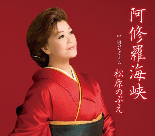 ASHURA KAIKYO