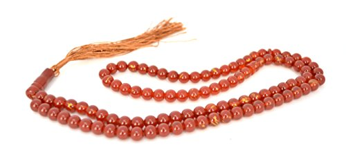 Glass Tasbih Misbaha in Multiple Colors - Islamic Muslim Rosary Prayer Beads (Mahogany w/ Brown Tassel) by Muslim Bookmark