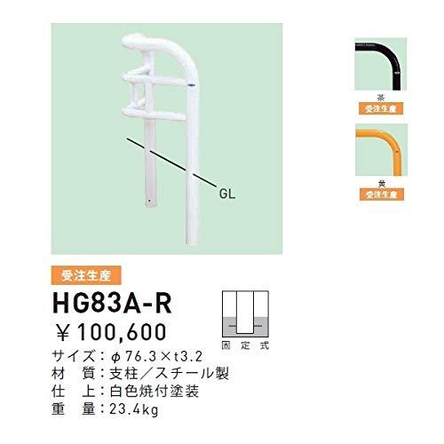 帝金 HG83R-A バリカー横型 スタンダード スチールHGタイプ 500×500×H750 直径76.3mm 固定式  茶  カラー:茶 B00ALSIGFW