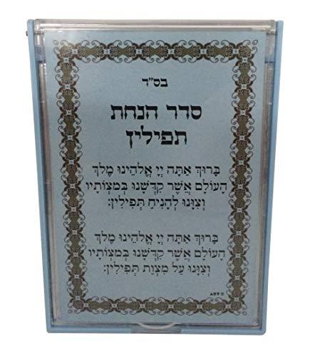 - Tefillin Mirror Plastic Flip Open Seder Hanachas Tefilin Design