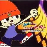 パラッパラッパー TVアニメーション・サウンドトラック volume.1