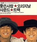 [CD]チョウンサラム / いい人 (韓国盤)