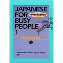 Japanese for Busy People I: CDs