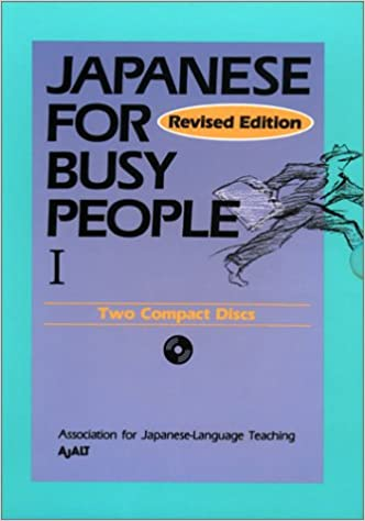 Japanese for Busy People. Tome 1, 2 CD-ROM