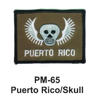 3'' Embroidered Millitary Patch Puerto Roco / Skull