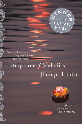 Book Cover: Interpreter of Maladies