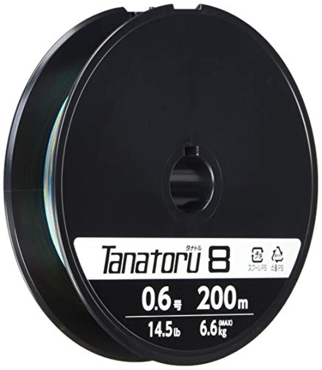 [해외] 시마노 PE라인 다나토루 8개 뜨기 200M 멀티 컬러 PL-F68R