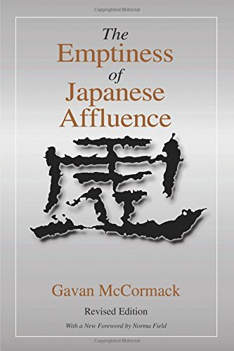 The Emptiness of Japanese Affluence (Japan in the Modern World)