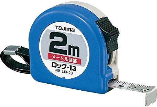 タジマ(Tajima) コンベックス ロック-13 2m 13mm幅 メートル目盛 L13-20BL