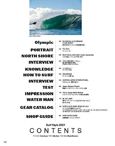 Surf Style 最新号 追加画像