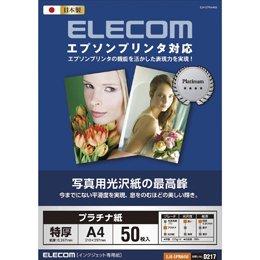 【まとめ 5セット】 エレコム エプソン対応 光沢紙の最高峰 プラチナフォトペーパー EJK-EPNA450 B07KNTSXW8