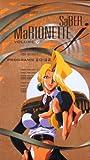 Saber Marionette J Vol 7 [VHS]