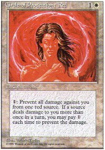 Magic: the Gathering - Circle of Protection: ()