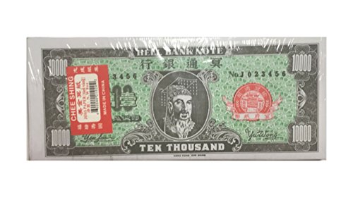 - Chinese Joss Paper Money U.S. Dollar- Hell Bank Note (Pack of 300)