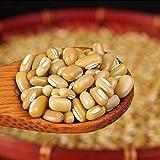 Organic Beans for Making Soup,Porridge an So on 9oz (9oz)