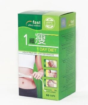 1 Day Diet (One DAY Diet) Best Slimming Capsule 60 Pills from 1 Day Diet