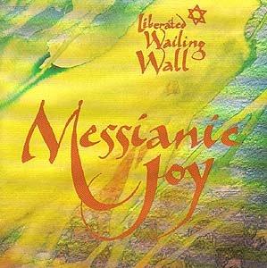 Messianic Joy by Jews for Jesus