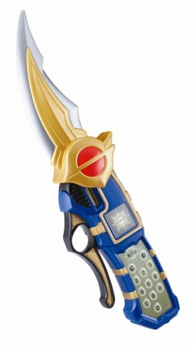 Solar Cell Morpher -  Power Rangers Mystic (Power Rangers Mystic Force Costume)