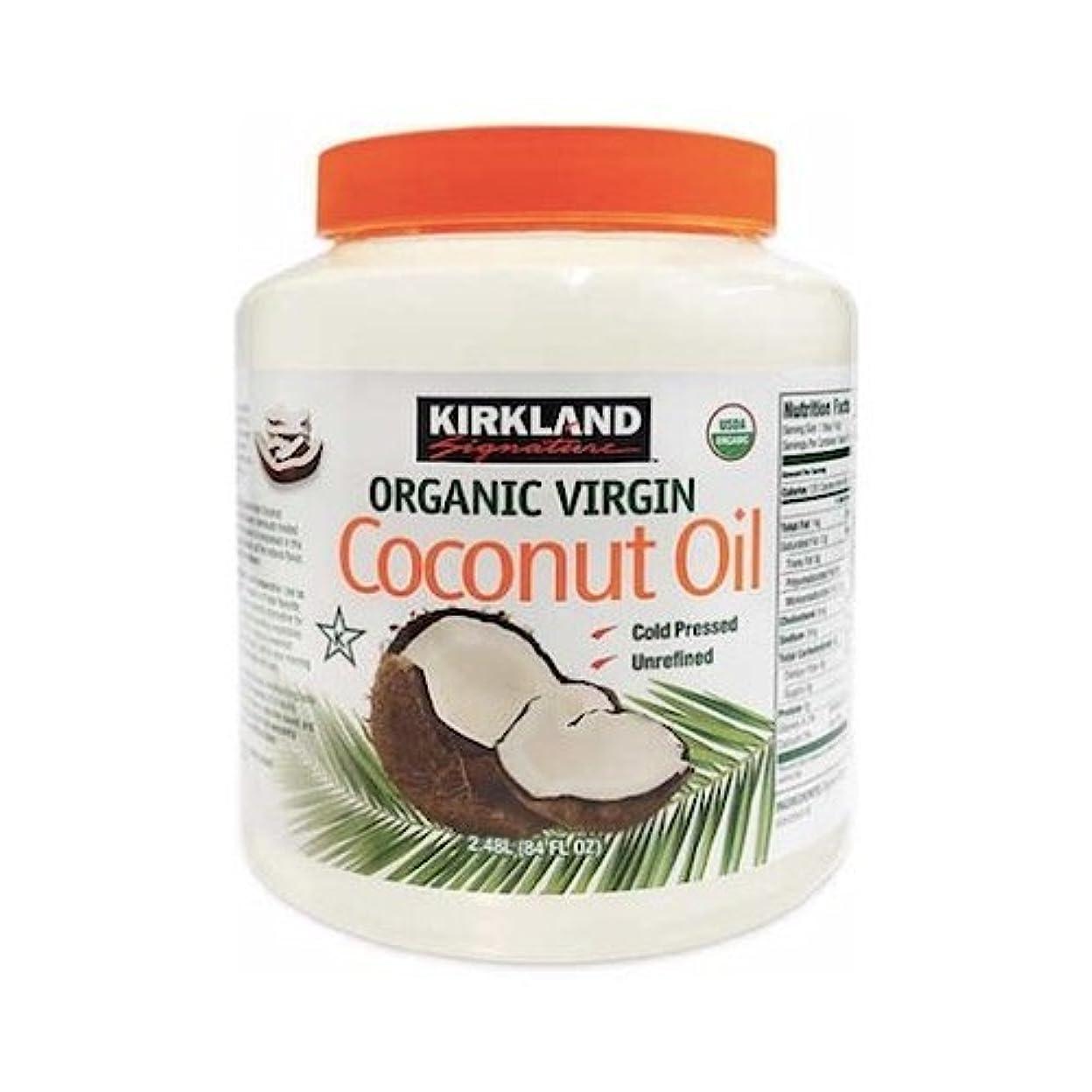 麺パドル推測するファンクティア MCTオイル【ジャンボサイズ】大容量 500ml x お得に3本セット 中鎖脂肪酸オイル(原材料ココナッツ由来100%)functia MCT Oil 500ml x 3 pcs Medium Chain Triglyceride Oil (From Coconut 100%) チブギス CIVGIS