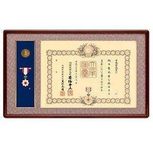 山吹(やまぶき) 叙勲額 YM-01 B07915T2WQ和室用金具