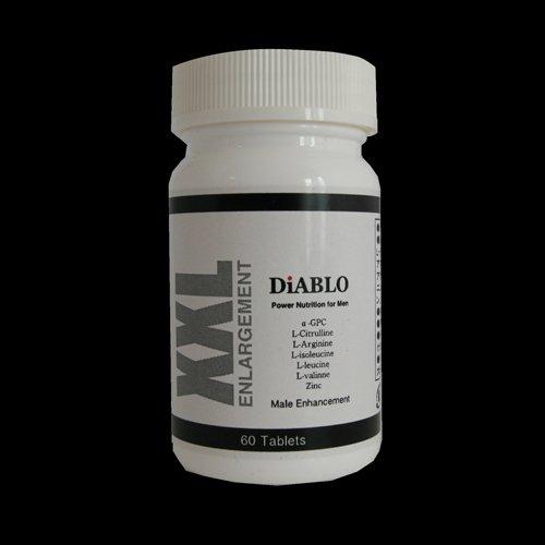 Diablo(ディアブロ)(単品) B075GCJ6SV