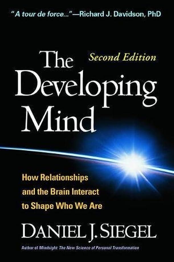 学習アンプフィドルThe Oxford Handbook of Stigma, Discrimination, and Health (Oxford Library of Psychology)