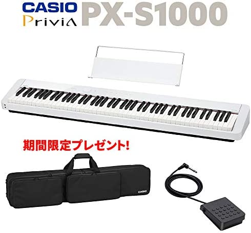 CASIO Privia PX S 1000 Keyboard Abdeckung von Viktory