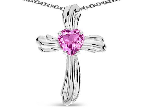(Star K Heart Shape 6mm Created Pink Sapphire Ribbed Cross Of Love Pendant Necklace 14 kt White Gold)