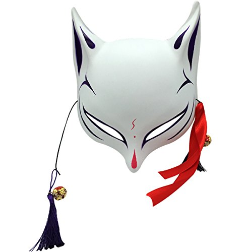 YangYong Fox Cosplay Mask for Party Masquerade Ball Kabuki Kitsune Costume Masks Light Purple -