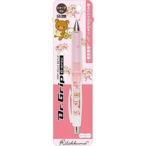 San-x Rilakkuma Dr.Grip G-Spec Mechanical pencil PN07601