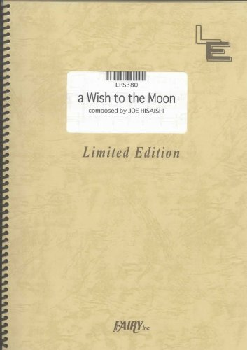 a Wish to the Moon by Joe Hisaishi LPS380 (A Wish To The Moon Joe Hisaishi)