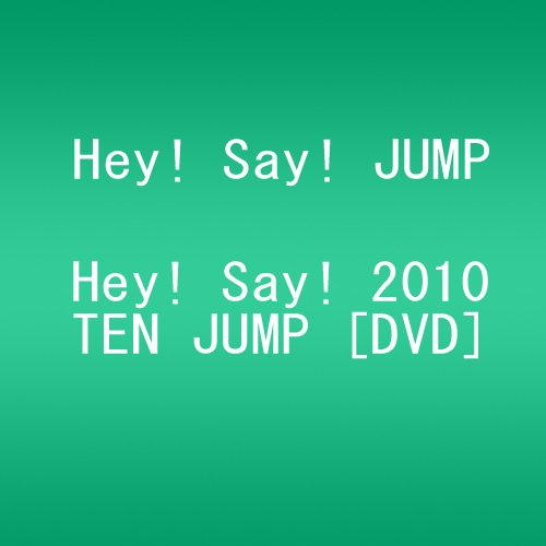 Hey!Say!Jump!/Hey!Say!2010 TEN JUMP (三方背クリアBOX仕様)