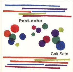 Gak Sato - Hip Wagging, Foot Shuffling Remix
